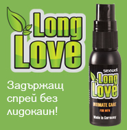 Long Love small